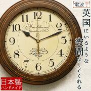 アンティーク 掛け時計 おしゃれ スイープ プレゼント 引っ越し