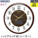 『SEIKO セイコー 掛時計』 壁掛け時計 ソーラー電波時...