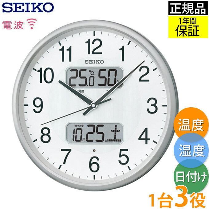 置き時計・掛け時計, 掛け時計 SEIKO
