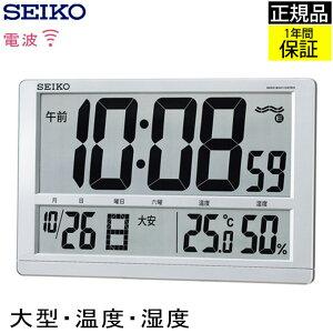 fcb5d6a2af 『SEIKO セイコー 掛置時計』 電波時計 見やすい液晶! 電波掛け時計 電波掛時計 掛け時計 壁掛け時計 壁掛時計 電波置き時計 電波置時計  置き時計 温度 湿度 温度計 ...