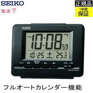 『SEIKO セイコー 置時計』 デジタル時計 置き時計 電波時計 電波置き時計 電波置時計 目覚まし時計 目ざまし時計 めざまし時計 スヌーズ 二度寝防止 ライト 点灯 カレンダー 温度計付き 見やすい シンプル デジタル ブラック 寝室 卓上 贈り物 プレゼント