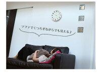安心の品質と見やすさ!『SEIKOセイコー電波時計』壁掛け時計電波掛け時計電波掛時計掛け時計おしゃれシンプル見やすい北欧リビング寝室ステップ秒針なのにほとんど音がしないで静か引っ越し祝い引越し祝い新築祝い贈り物プレゼントラッピングギフト