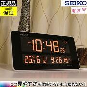 グラデーション セイコー 置き時計 掛け時計 おしゃれ デジタル カレンダー 引っ越し ホワイト