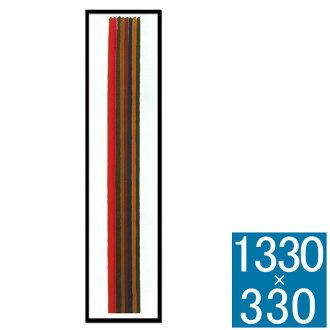 """""""藝術框架莫里斯 Louis 數 19,1962 (Digtalprint)""""框架牆貼花藝術幀圖片框架牆裝飾牆藝術室內無框畫莫里斯 Louis 數 19,1962年 (Digtalprint) 酷北歐矩形垂直現代壁掛式禮品禮物"""