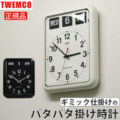 四角型/長方形/大型/壁掛け時計/壁掛時計/掛け時計/掛時計/BQ-12A/おしゃれ/オシャレ/モダン/レ...
