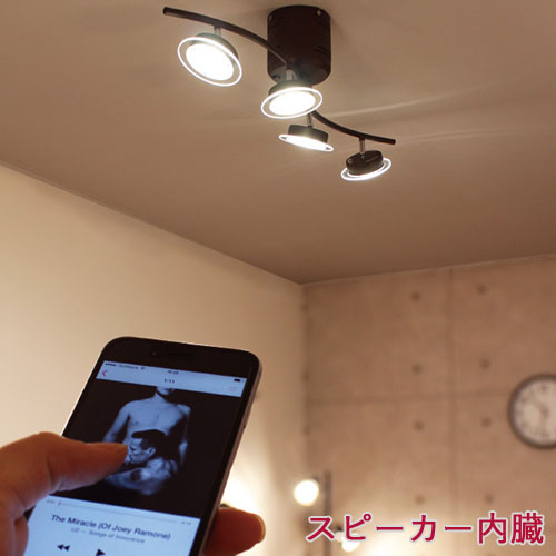 "plank Rakuten shop | Rakuten Global Market: ""Speaker built-in ...:product name,Lighting"