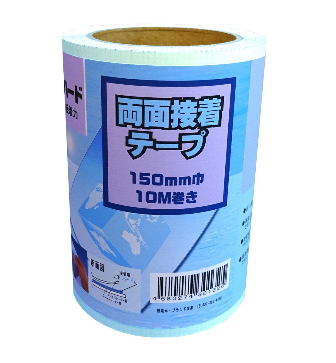 產品詳細資料,Japan Yahoo on behalf of the standard|Japanese shopping service|Japanese wholesale-ibuy99|両面接着テープ ロールタイプ 15cm幅10m巻               両面テープ  接着シ…