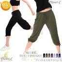 【送料無料】 Planet-C ヨガパンツ トレーニングパンツ ダンス...