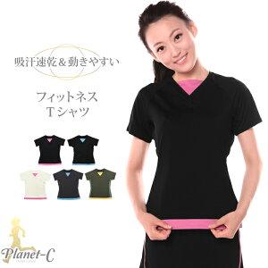 楽天ランキング1位★高評価スポーツTシャツ サイドがメッシュ素材だから通気性◎とてもよく伸び...