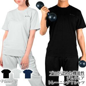 レディース スポーツ Tシャツ ランニング マラソン ジョギング フィット トレーニング ジャージ トップス