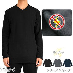フリース Tシャツ リラックス パジャマ トップス カジュアル ベーシック ブラック ネイビー