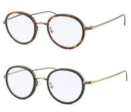 老眼鏡 丸メガネ ラウンド型 ボストン型 クラシック おしゃれ かわいい 女性用 レディース メガネケース付 読書用メガネ シニアグラス リーディンググラス 30代 40代