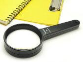 【高倍率4倍非球面レンズ】手持ちルーペ・虫眼鏡4倍75mm(RQ-75)日本製クリアー光学