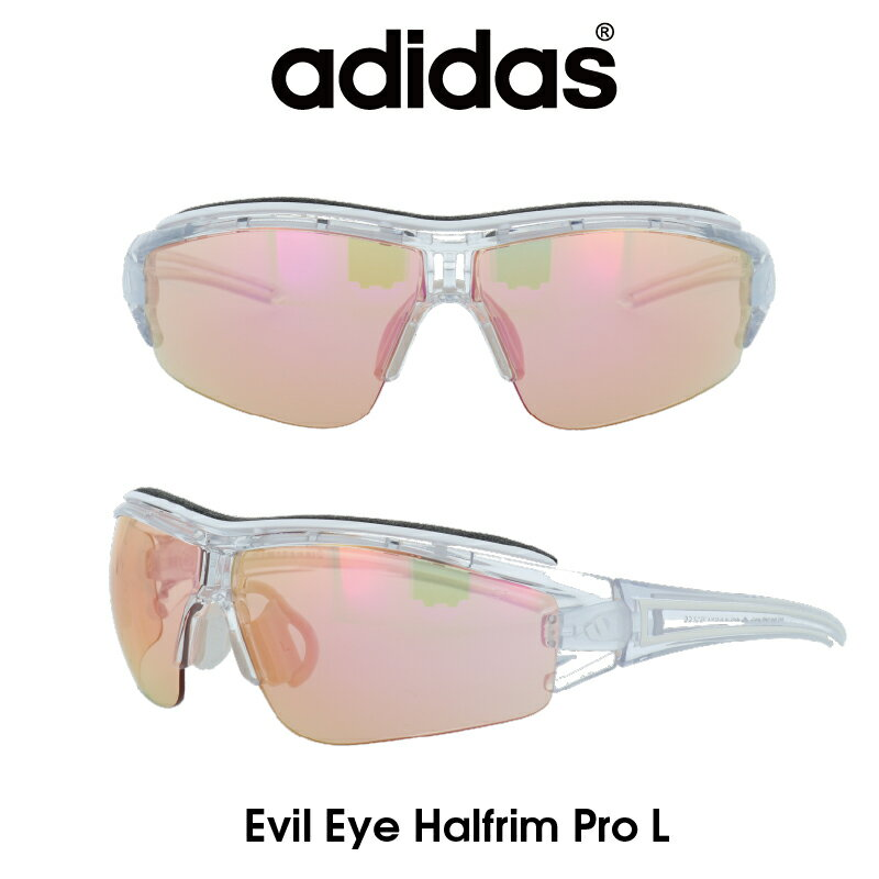 adidas(アディダス)『EvilEyeHalfrimPro』
