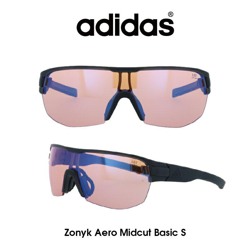 Adidas(アディダス)サングラスZonykAeroMidcutBasicSゾニックエアロミッドカットベーシックAD12-75-6800-SLSTブライトブルーミラーレンズ人気モデルUVカットアウトドアドライブスポーツ