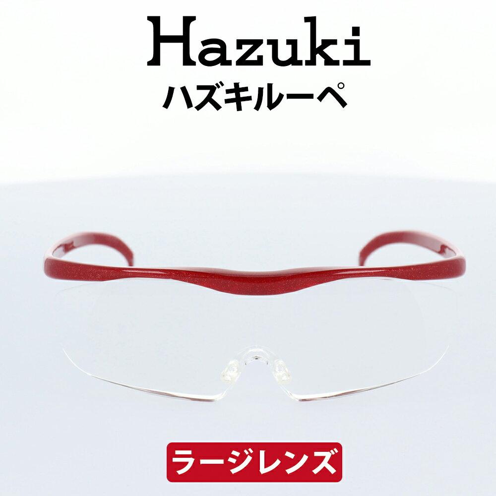 眼鏡・サングラス, ルーペ Hazuki() 1.85 35