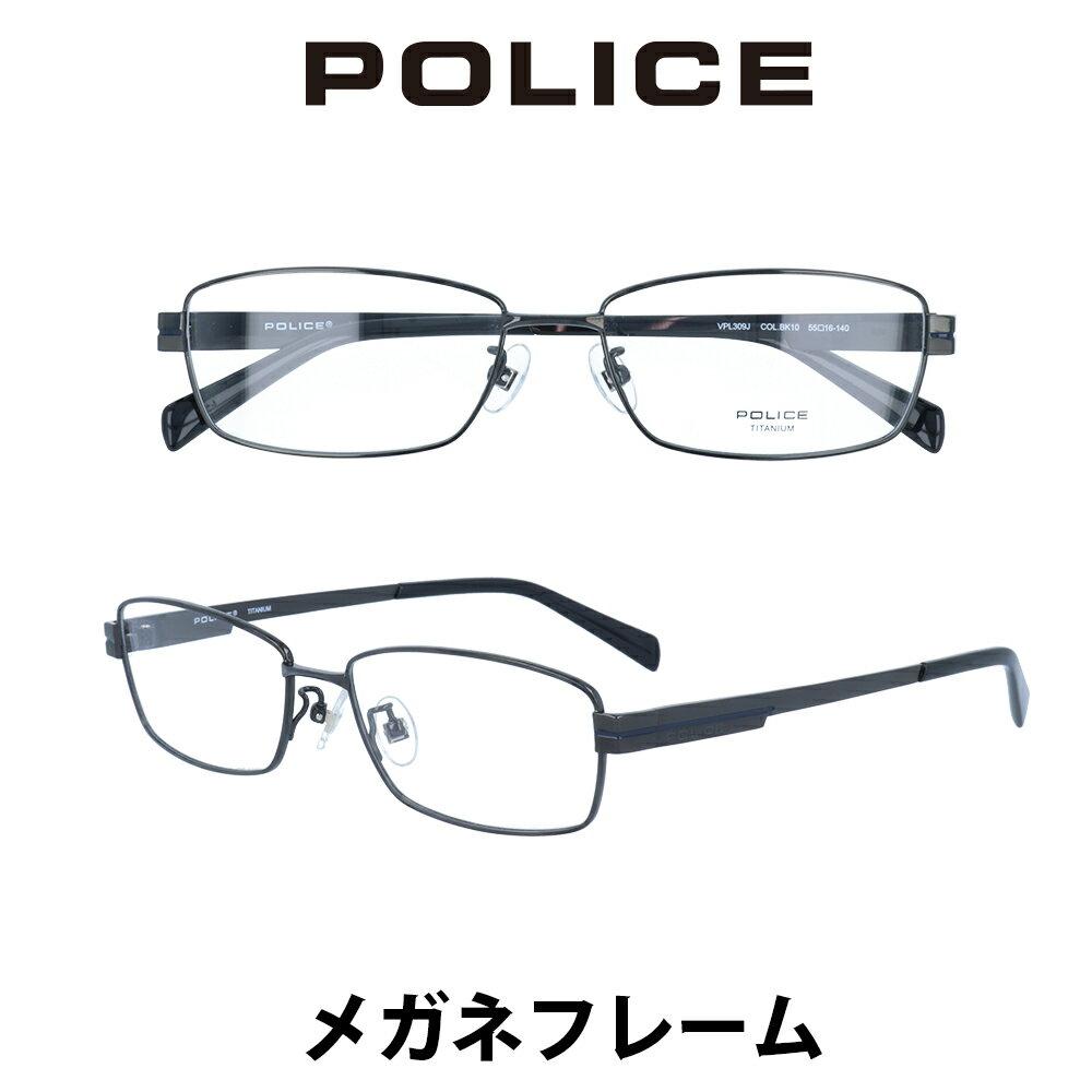 眼鏡・サングラス, 眼鏡 POLICE() VPL309J-BK10 PC