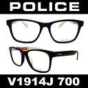 POLICE(ポリス) ダテメガネ フレーム ネイマールモデル V1914J 700人気のセルフレーム クリアレンズ装着済み価格PCレンズまたは度数ありレンズも対応します【参考小売価格(フレームのみ)】 20,520円(税込)伊達メガネ 眼鏡 めがね