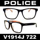 POLICE(ポリス) ダテメガネ フレーム ネイマールモデル V1914J 722人気のセルフレーム クリアレンズ装着済み価格PCレンズまたは度数ありレンズも対応します【参考小売価格(フレームのみ)】 20,520円(税込)伊達メガネ 眼鏡 めがね