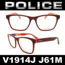POLICE(ポリス) ダテメガネ フレーム ネイマールモデル V1914J J61M人気のセルフレーム クリアレンズ装着済み価格PCレンズまたは度数ありレンズも対応します【参考小売価格(フレームのみ)】 20,520円(税込)伊達メガネ 眼鏡 めがね