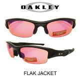 【国内正規品】(アジアンフィット)OAKLEY オークリー サングラス フラックジャケット ポリッシュドブラック/プリズムトレイル 野球 ゴルフ (Sunglasses FLAK JACKET 9112-03 Polished Black/Prizm Trail)