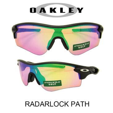 OAKLEY オークリー サングラス (アジアンフィット) レーダーロックパス マットブラック/プリズムゴルフ 野球 ゴルフ(Sunglasses RADARLOCK PATH 9206-36 Matte Black/Prizm Golf)