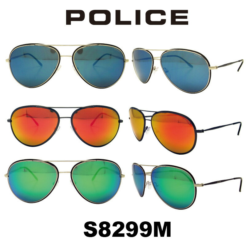 8d7a227b611f POLICE(ポリス) サングラス S8299M ネイマール 着用グローバルモデル 国内正規品サングラス メンズ 大人気