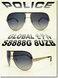 Globalモデル POLICE(ポリス) サングラス S8888G 8UZB ポリス サングラス ポリス サングラス uvカット ティアドロップ サングラス ティアドロップ ポリス サングラス ポリス メガネ