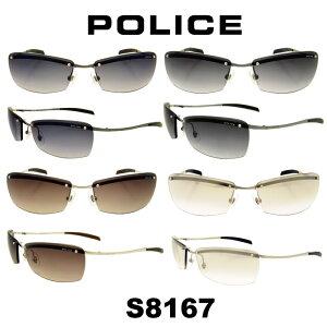 伝説のベッカムモデル 限定復刻 国内正規品POLICE(ポリス) サングラス S8167J 5…