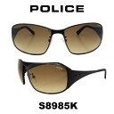 グローバル モデル 国内正規品POLICE(ポリス) ポリス サングラス メンズ S8985K 531 人気モデル UVカット アウトドア ドライブ ATSUSHI