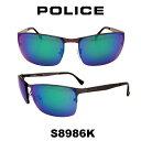 2015年 グローバル モデル 国内正規品POLICE(ポリス) ポリス サングラス メンズ S8986K 568V 人気モデル UVカット フチなし アウトドア ドライブ