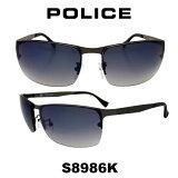 グローバル モデル 【国内正規品】POLICE(ポリス) ポリス サングラス メンズ S8986K 627B 人気モデル UVカット フチなし アウトドア ドライブ
