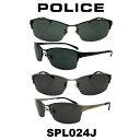 【送料無料】 2015年 Japan モデル 国内正規品POLICE(ポリス) ポリス サングラス メンズ SPL024J 530p 568P 偏光レンズ 人気モデル UVカット アウトドア ドライブ スポーツ 釣り