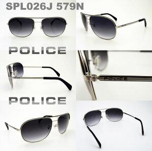 【送料無料】2015年Japanモデル国内正規品POLICE(ポリス)サングラスSPL026J200300C530M579N人気モデルUVカットアウトドアドライブスポーツ