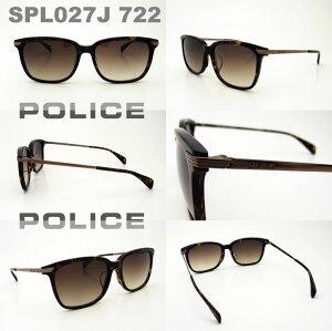 2015年Japanモデル国内正規品POLICE(ポリス)サングラスSPL027J人気モデルUVカットアウトドアドライブスポーツ