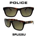 Japan モデル 国内正規品POLICE(ポリス) ポリス サングラス メンズ SPL028J 710 人気モデル UVカット アウトドア ドライブ スポーツ