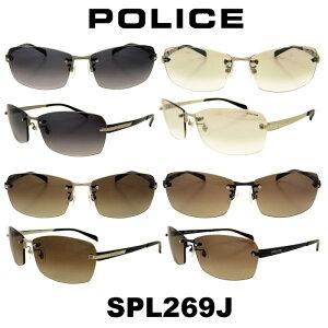 2016年Japanモデル国内正規品POLICE(ポリス)サングラスSPL269J人気モデルUVカットアウトドアドライブスポーツ