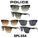 【送料無料】2017年 POLICE(ポリス) サングラス 国内正規品グローバルモデル メンズ SPL354 703 72A Z35M人気モデル UVカット アウトドア ドライブ スポーツ ポリス サングラス 新作