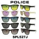 POLICE(ポリス) サングラス Japan モデル メンズ SPL527J 人気モデル UVカット アウトドア ドライブ スポーツ ポリス サングラス