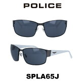 POLICE (ポリス) サングラス Japanモデル SPLA65J 568 ガンメタル/ダークグレー