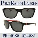 Ralph Lauren (ラルフローレン) サングラス PH4085 524581 UVカット おしゃれ アウトドア ドライブ ラルフローレン サングラス