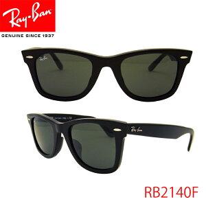 レイバン サングラス RayBan国内正規品 メーカー保証書付き RB2140F 901 52…