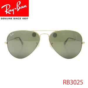 8d715b0e28 レイバン サングラス RayBan 国内正規品 メーカー保証書付き RB3025 W3277 レイバン アビエーター アビエイター サングラス ray  ban サングラス UVカ.