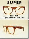 US並行輸入 SUPER Sunglass Basic 619 Light Havana/Clear Lens (スーパーサングラス ベーシック ライトハバナ クリアレンズ)