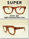 US並行輸入 SUPER Sunglass Ciccio 621 Light Havana/Clear Lens (スーパーサングラス チッチオ ライトハバナ クリアレンズ)