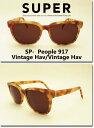 US並行輸入 SUPER Sunglass People 917 Vintage Havana (スーパーサングラス ピープル ヴィンテージハバナ)