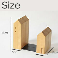 ブックエンド 木製 本立て 「おうち」北欧 デザイン かわいい おしゃれ シンプルな ブックスタンド 卓上