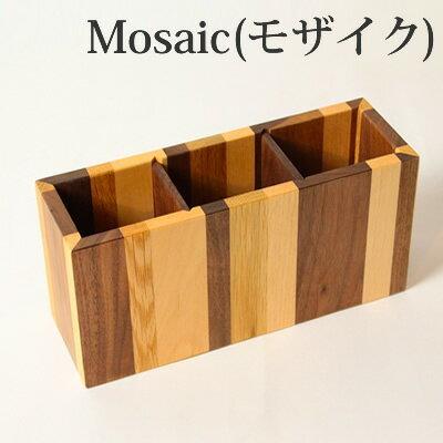 ペンスタンド 木製 ペン立て 大容量 リモコン収納スタンド おしゃれ「ペンスタンド PL-Lサイズ 」