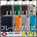 スーツケース【送料無料】100%ABS樹脂・マットタイプ・フレーム・中型・TSAロック搭載・グリフ...
