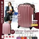 ミラーQueendom L(26)サイズ FK2100 グリフィンランド(GRIFFIN LAND) 大型 スーツケース 長期滞在